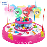 Beiens Brand Toys Catch Fishing Magnetic Fishing Toy Set Pink Plastic Toys For Children Big Fish Plate