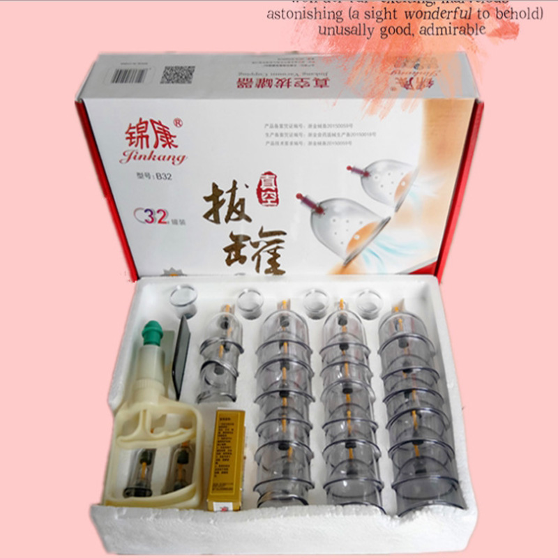 цена new pull out a vacuum apparatus therapy relax massagers curve suction pumps 32 Pieces Cans cups chinese vacuum cupping kit