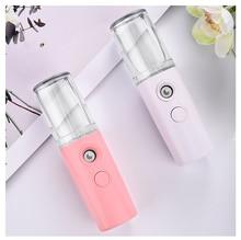 25ml USB handheld nanometer spray atomizer facial cold pack moisturizing body steamer