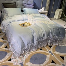 New Luxury Princess Girl 100S Soft Tencel Silk Bedding Set Lace Duvet Cover Bed sheet Linen Pillowcases Queen King Size 4pcs