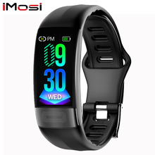 Imosi H6 smart watch women EGG+HRV bracelet band stopwatch blood pressure monitor Heart Rate Fitness Tracker wristband
