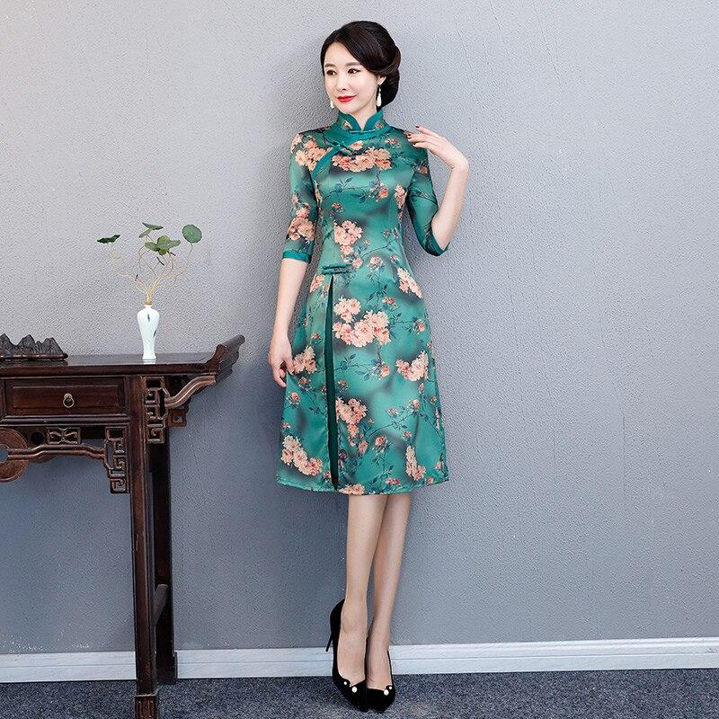 2019 Woman Aodai Vietnam Ao Dai Vietnam Improved Vietnam Traditional Asian Dress Vietnam Clothing Vintage Clothing