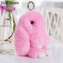 IrisDream 19CM 100% Real Rabbit Fur Keychain Pompom Trinket Fur Pom pom Key Chain Car Bag Decoration Hanging Pendant Accessories