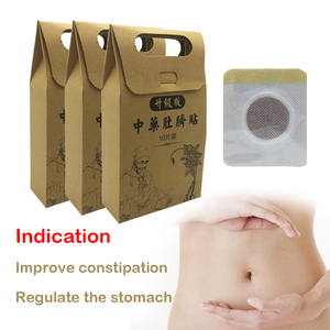 Image 2 - 10PCS Traditional Chinese Medicine Slimming Diets Navel Sticker Slim Patch Lose Weight Fat Burning Healthy Detox Adhesive Sheet