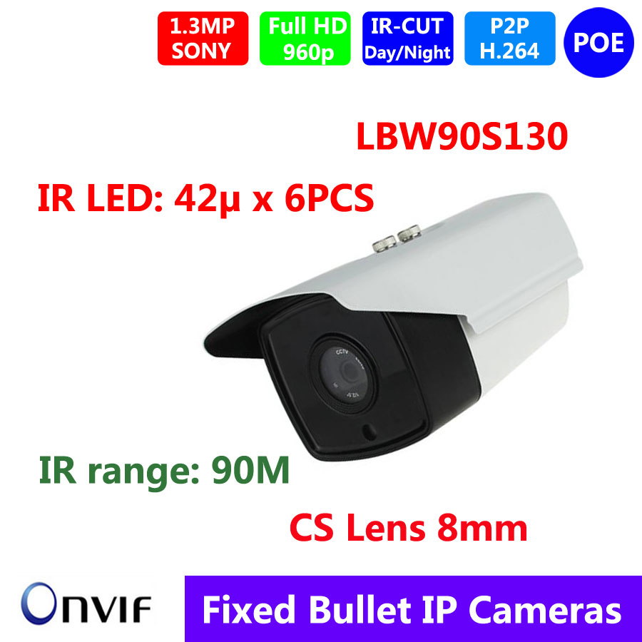 960P 1.3MP Bullet IP Camera 6PCS IR Array led CS 8mm lens ONVIF Waterproof IP66 Outdoor IR CUT Night Vision P2P,90M IR range hot selling outdoor waterproof telecamera ir night vision security camera 2 8 3 6 4 6 8 12mm lens 720p hd ip bullet webcam j569b