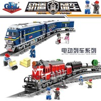 KAZI City Train Power Driven Diesel Rail Train Cargo Tracks Model Compatible with LegoING Technic Building Blocks Toys Children