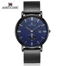 AOKULASIC Brand ultra slim Top thin Quartz-Watch Men Casual Business Watch JAPAN Analog Men Relogio Masculino with gift box(China)