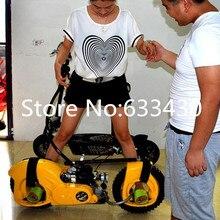 Без цепного режима движения 49cc газовый скейтборд газовый скутер двойная очистка таможни и включает таможенную плату