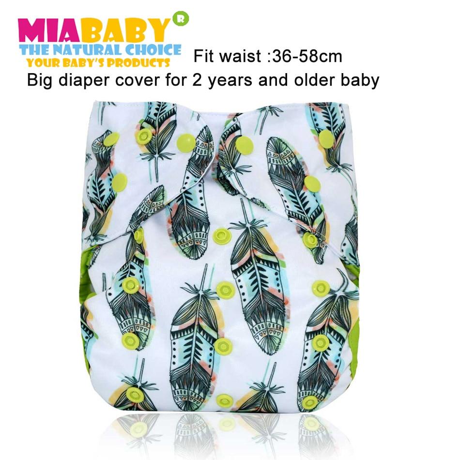 Miababy Big XL ქსოვილის საფენების - საფენები და ტუალეტის მომზადება - ფოტო 3