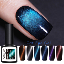 LEMOOC 8ml Wide Cat Eye UV Gel Nail Polish 3D Magnetic UV Gel Varnish 6 Colors Soak Off Cat Eye Gel for Nail UV Gel varnish