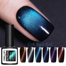 LEMOOC 8ml Wide Cat Eye UV Gel Nail Polish 3D Magnetic Varnish 6 Colors Soak Off for Lacquer