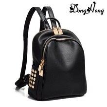 Высокое качество 2017 рюкзаки для девочек-подростков из натуральной кожи опрятный стиль женский рюкзак с заклепками mochila feminina bagpack