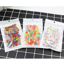 3 Bags 7mm DIY Aqua Beads Craft Toys For Kids Acrylic Perler Bead Set Handmaking Creative Multicolor Educational Toy Accessories(China)