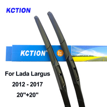 Windshield hybrid front wiper blade windscreen rear wiper car accessories for Lada Largus year from 2012 to 2017 Fit Hook Arms цена 2017