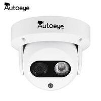 Autoeye H 265 5MP 2560 1920P CCTV Security Surveillance IP Camera Dome 5MP 4MP 2MP 1080P