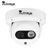 Autoeye H 265 5MP 2560 1920P CCTV Security Surveillance IP Camera Dome 5MP 4MP 2MP 1080P