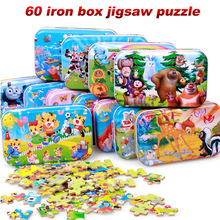 Kids Toys 60 pcs Iron Box Wooden Puzzles Child s Jigsaw Puzzle Toddlers Educational Toys for