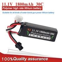 Lithium polymeer batterij elektrische pistool zelfs waterpistool vliegtuigen 11.1 V 1800 mAh lithium batterij accessoires aangepaste speelgoed