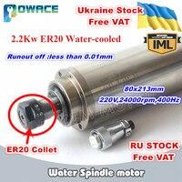 [Promoção da ue] 2.2kw refrigerado a água do eixo cnc motor 80mm er20 220 v para cnc roteador gravura máquina de trituração