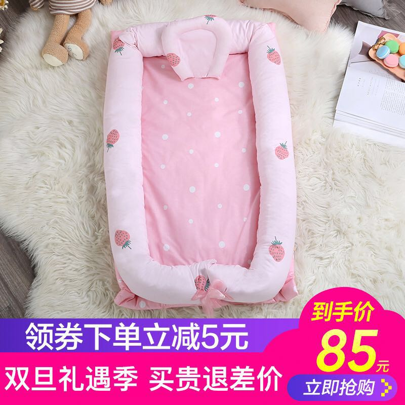 One-piece Cotton Portable Foldable Bionic Bed For Newborn Infants To Prevent Fright