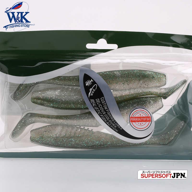 T-tail Soft Plastic Lure PVC Fishing Lure for Pike Zander Bass Fishing Bait  at 4pc/pk 13cm*17g Soft Bait 5