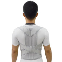 Men Women Back Support Belt Breathable Corset For Spine Adjustable Posture Corrector Back Shoulder Posture S-XXL(China)