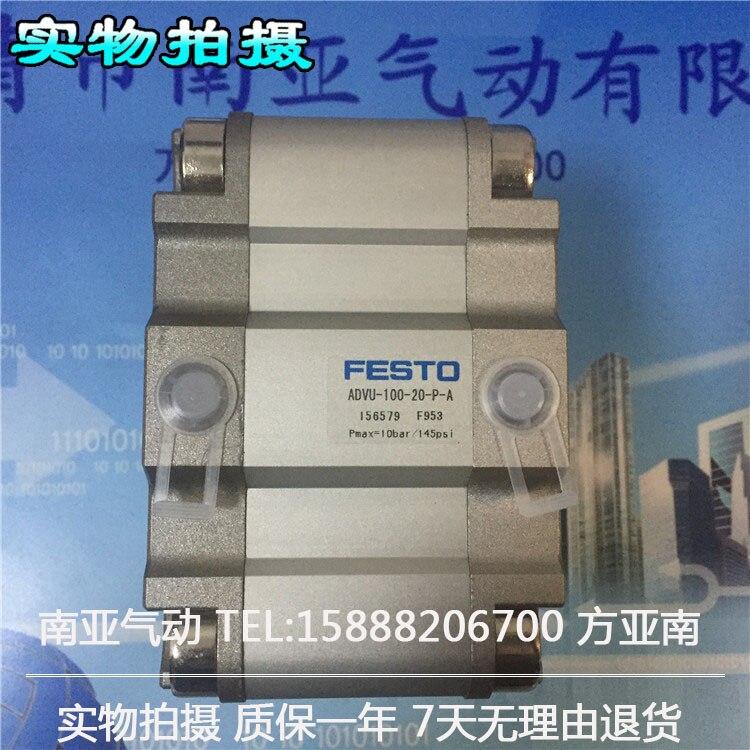 ADVU-100-20-P-A ADVU-100-25-P-A  ADVU-100-30-P-A FESTO Compact cylinders  pneumatic cylinder  ADVU series advu 12 20 a p a advu 12 25 a p a advu 12 30 a p a festo compact cylinders