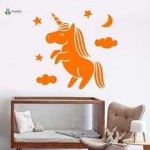 YOYOYU Vinyl Wall Decal Cute Cartoon Unicorn Stars And Moon Clouds Kids Room Bedroom Home Decoration Stickers FD350