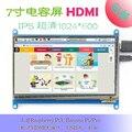 7 inch Raspberry Pi LCD Display 1024*600 TFT Monitor with Drive Board ( HDMI + VGA + 2AV ) for Raspberry Pi 3 / 2 Model B / B+