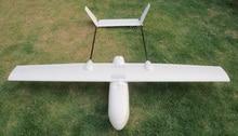 2015 2016> Nuevo 2017 Plataforma FPV Avión Skyhunter 1.8 m blanco Control Remoto Eléctrico Desarrollado Glider EPO UAV RC Modelo de Avión Kit