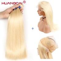Бразильские Прямые человеческих волос 3 Связки с 360 Кружева Фронтальная застежка #613 переплетения человеческих волос с 360 кружева застежка
