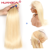 Brazilian Straight Human Hair 3 Bundles With 360 Lace Frontal Closure #613 Remy Human hair weave with 360 Lace Closure 10 32inch