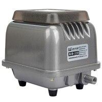 120L Min 80W SUNSUN HJB 120 Electromagnetic Aquarium Air Pump Hydroponics Pond Air Compressor Koi Fish