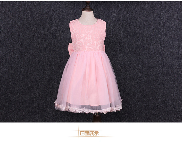 2017 girls lace dress 61 summer new stage children summer princess skirt bow skirt недорго, оригинальная цена