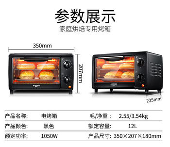 12L Toaster Oven Easy Bake Oven Bakery Kitchen Appliances Electric Toaster Oven Bread Toaster Electric Oven Bread Baking Machine 6
