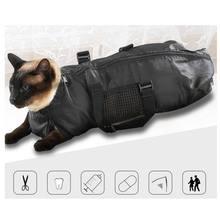 Бытовая практичная портативная многофункциональная сумка для кошек, удерживающая сумка, кошачья ноготь, чистая красивая сумка принадлежности для домашних животных, фиксированная сумка
