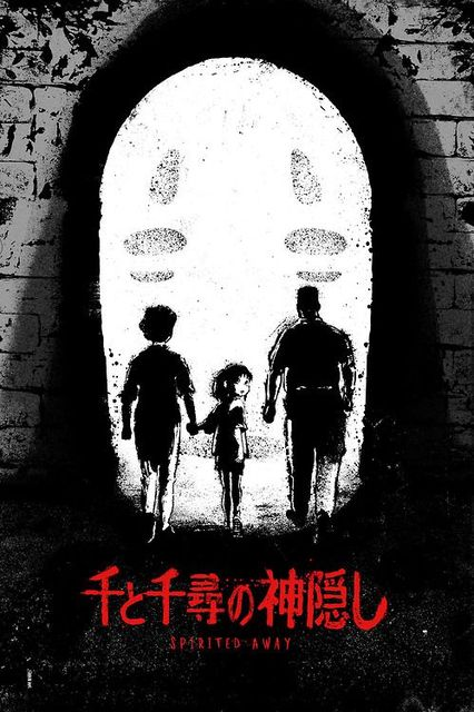 Black walk hole hayao miyazaki spirited away japanese retro vintage poster canvas painting diy art home