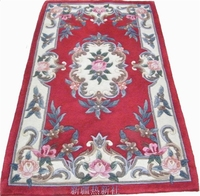 The Anniversary Special Offer Xinjiang Hotan Handmade Pure Wool Carpet Products Alone Y 38 90CM 150CM