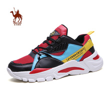 CAMEL JINGE Fashion Red Colorful Men Running Shoes Summer Mesh Breathable Sneakers Chunky Lightweight Outdoor Sport Trainers