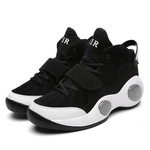 6fb128cc49 Mvp Boy superstar Breathable Jordan Basketball Shoes tenis feminino Outdoor  Sneakers