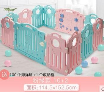Children's game fence. Baby fence. Safety fence. baby game fence multiple combinations baby crawling fence toddler fence child safety fence toy