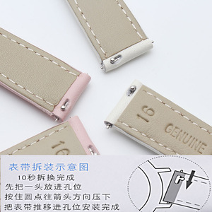 Image 4 - 12mm 14mm 15mm 16mm 17mm 18mm 19mm rose gold real leather strap, watch band, pink, blue and Gray Lady Watch free postage.