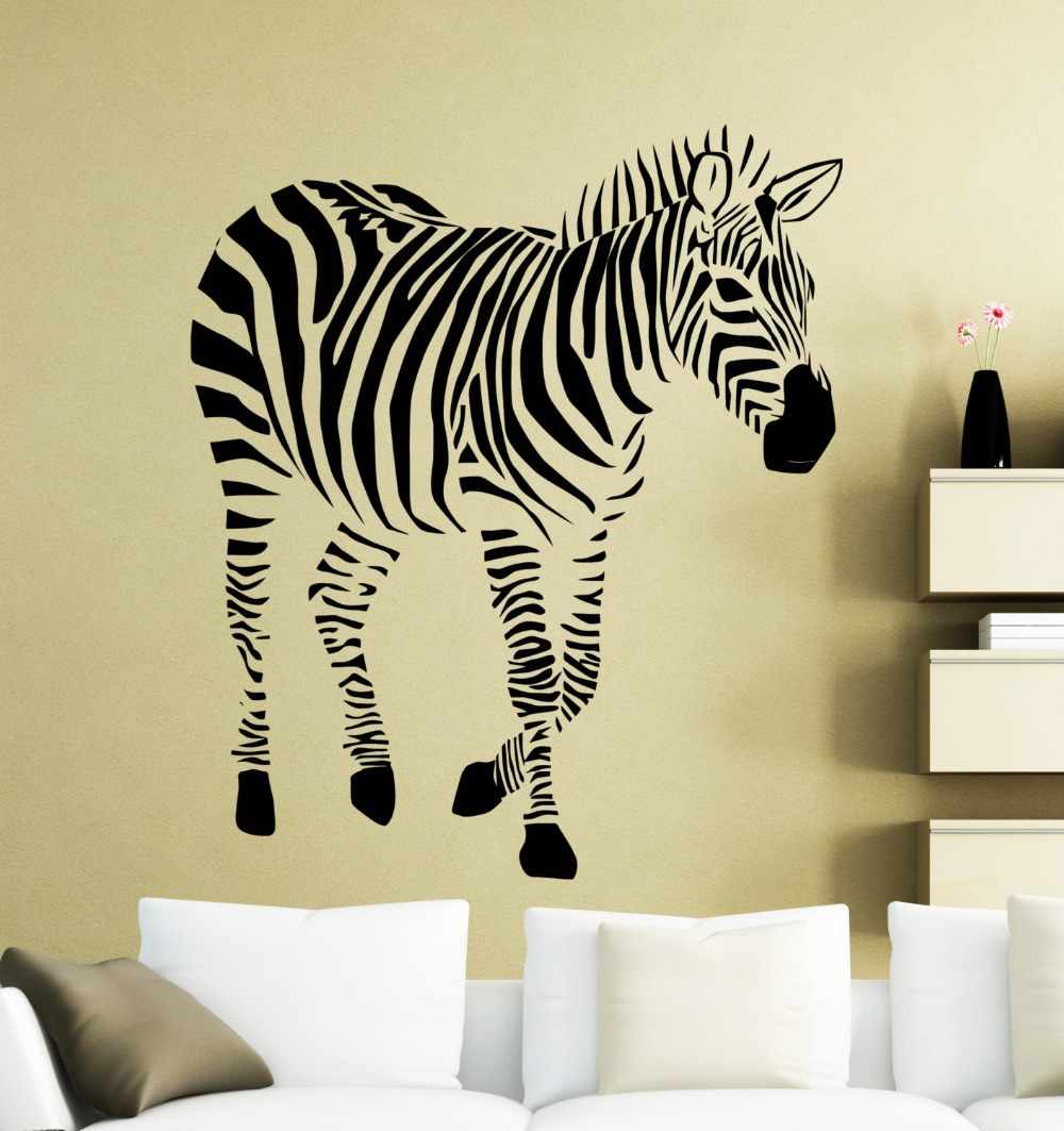 African Jungle Animals Wall Stickers Zebra Cool Silhouette Art ...
