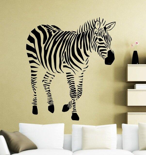 African Jungle Animals Wall Stickers Zebra Cool Silhouette Art ...