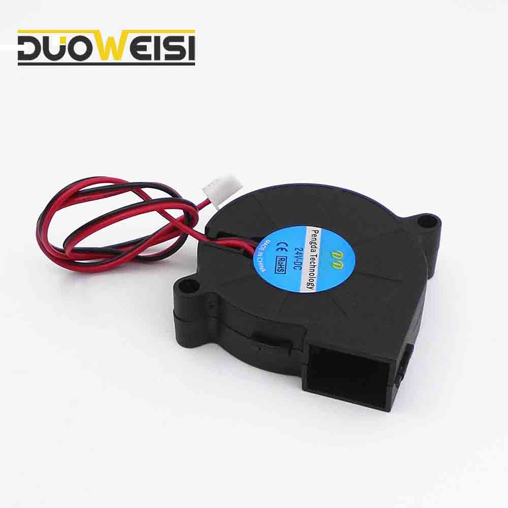 DuoWeiSi 3D Printer Parts 5cm turbine fan DC 5V/12V/24V Cooling Fan Ultra Quiet Turbine Small DC Blower 5015 fan 50*15m takasima м 609