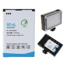 2500mah BP-4L сменный литий-ионный аккумулятор для 96/112 светодиодный видео-светильник для камеры
