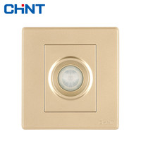 CHINT Electric Infrared Sensor Switch NEW2D Light Champagne Gold Wall Switch Socket