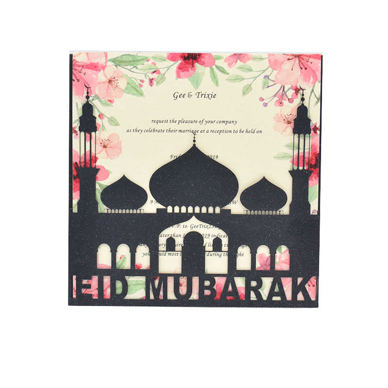 50pcs New Products Muslim Islamic Hajj Invitation Cards In