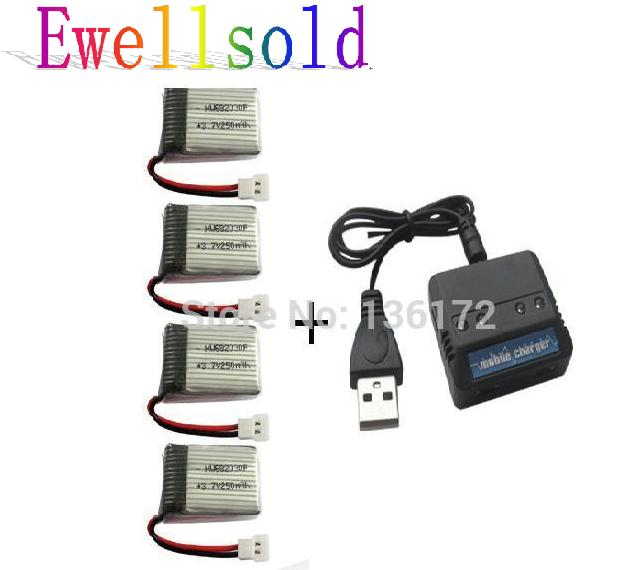 Ewellsold X11C U830 X701 2.4G RC Quadcopter 3.7V 250mah Li-po 건전지 * 4pcs + 1 in 1 charger box