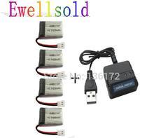 Ewellsold X11C U830 X701 2.4G RC Quadcopter 3.7V 250mah Li-po battery*4pcs+4 in 1 charger box
